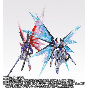 METAL BUILD Strike Freedom Gundam Wing of Light OP Set Soul Blue Ver. (April & May Ship Date)