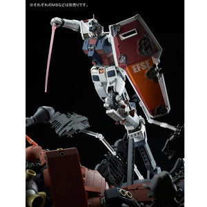 MG 1/100 Full Armor Gundam [Gundam Thunderbolt] Ver. Ka (Final Battle)