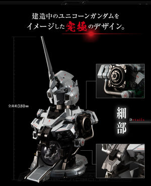 Ultimate Mechanix Unicorn Gundam Bust (January 2022 Ship Date)