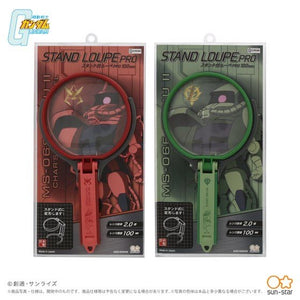 Mobile Suit Gundam Stand Loupe Pro