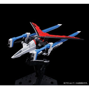 RG 1/144 Sword Impulse Gundam (December & January Ship Date)
