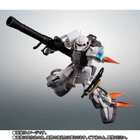 Robot Spirits (SIDE MS) MS-06R-1A Shin-Matsunaga Exclusive High Mobility Type Zaku II ver. ANIME (July & August Ship Date)