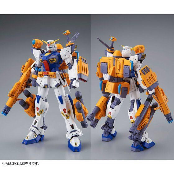 Mission Pack F Type & M Type for MG 1/100 Gundam F90 (May & June Ship Date)