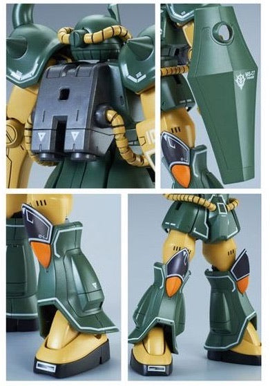 HGUC 1/144 Gouf [21st Century Real Type Color ver.]