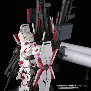 PG 1/60 Unicorn Gundam Full Armor Equipment Set