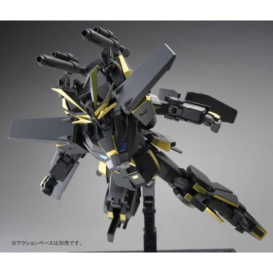 HGBF 1/144 Gundam Dryon III (March & April Ship Date)
