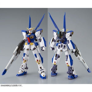 MG 1/100 Gundam F90 Mission Pack O and U Type (June & July Ship Date)