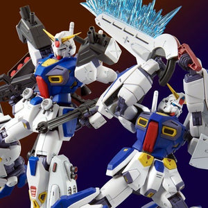 MG 1/100 Gundam F90 Mission Pack D and G Type (January & February Ship Date)