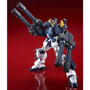 MG 1/100 Gundam Heavyarms Custom EW (February & March Ship Date)