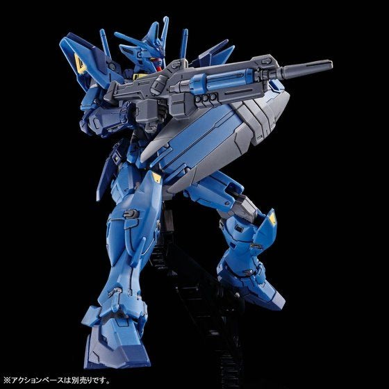 HGAC 1/144 Gundam Geminass 02 (July & August Ship Date)