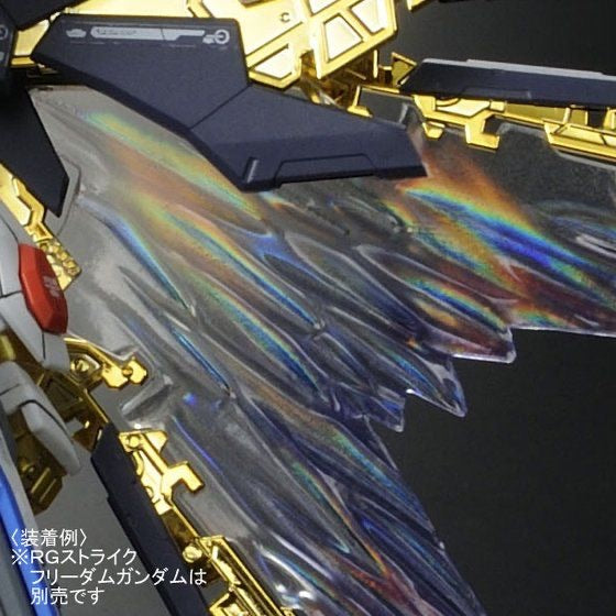 "RG 1/144 Strike Freedom ""Wings of the Sky"" Effect (February & March Ship Date)"