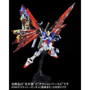 "RG 1/144 Destiny Gundam ""Wings of Light"" Effect Unit (July & August Ship Date)"