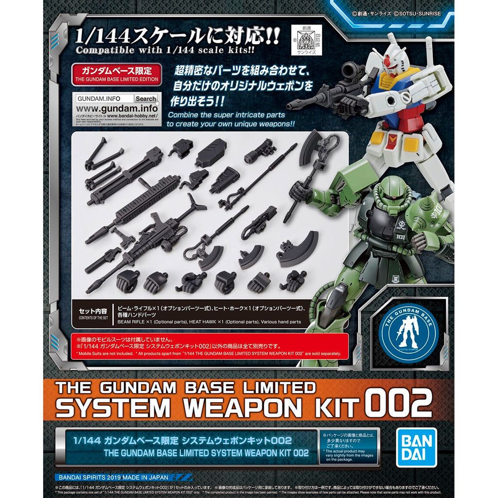 Gundam Base Limited 1/144 System Weapon Kit 002