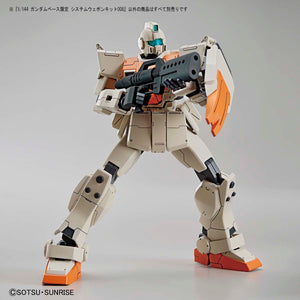 Gundam Base Limited 1/144 System Weapon Kit 008