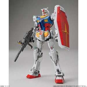 1/144 RX-78F00 Gundam & Gundam Dock (November & December Ship Date)