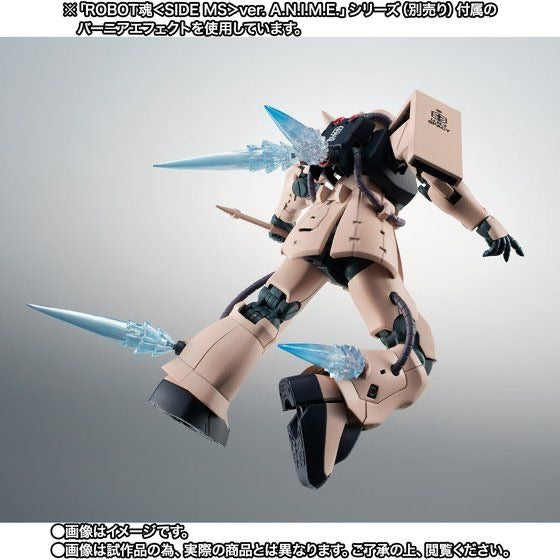 ROBOT SPIRITS (SIDE MS) MS-06F-2 ZAKUII F2 E.F.S.F. ver. A.N.I.M.E. (May & June Ship Date)
