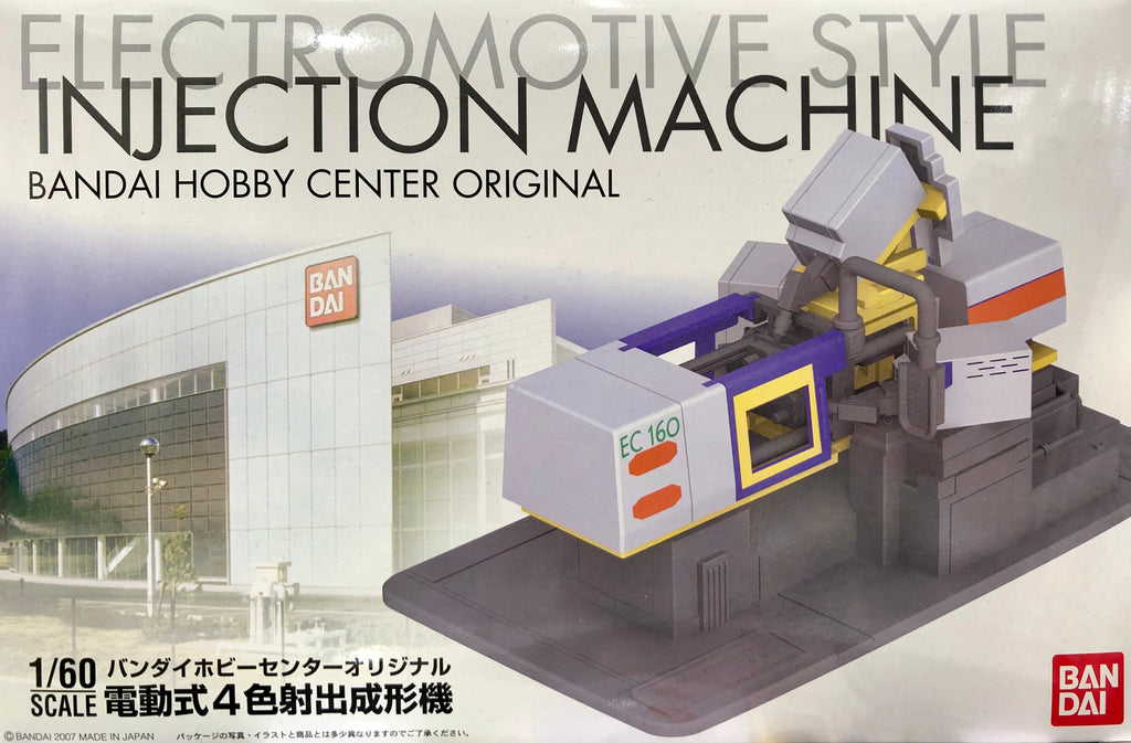1/60 Scale Electromotive Style Injection Machine