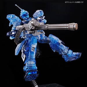 HGUC 1/144 Pale Rider [Space Equipment Type] [Clear Color]