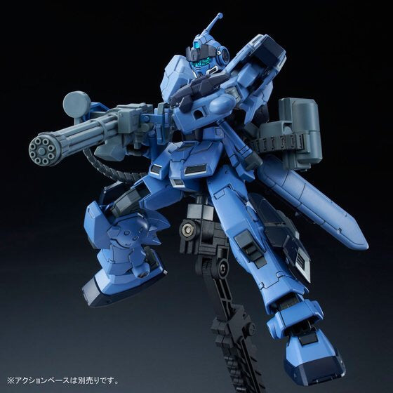 HGUC 1/144 Pale Rider [Space Type] (October & November Ship Date)