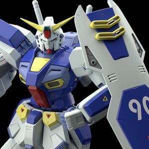 MG 1/100 Gundam F90 (February & March Ship Date)