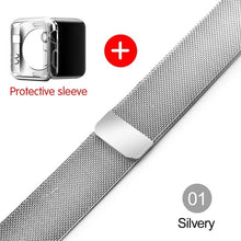 Load image into Gallery viewer, Luxury Milanese Stainless Steel Watchband - Trendzz Worldwide