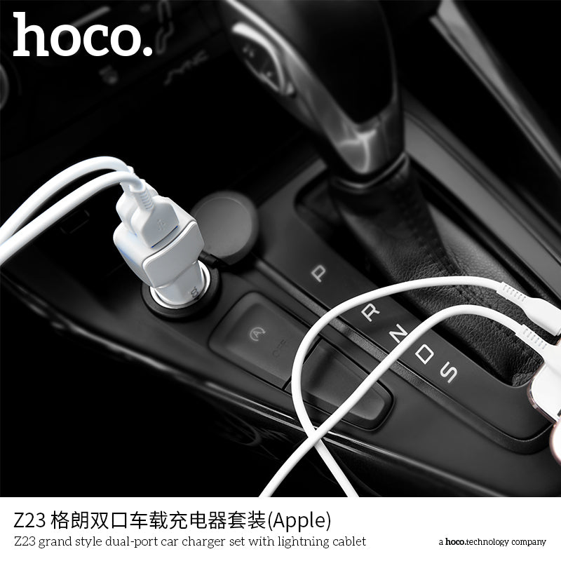 HOCO Dual Output USB Car Charger Plus Universal 5V2.4A Fast USB Charger Adapter For Samsung Google LG HUAWEI Sony with Apple cable - Hot Phone Tech