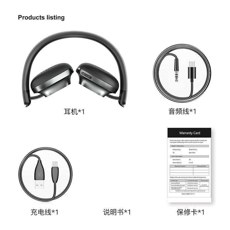 Baseus D01 Wireless Bluetooth Headphone Stereo Bluetooth Earphone Wireless Headset Young Attitude Headphones With Mic For iPhone HTC HUAWEI LG Samsung Google - Hot Phone Tech