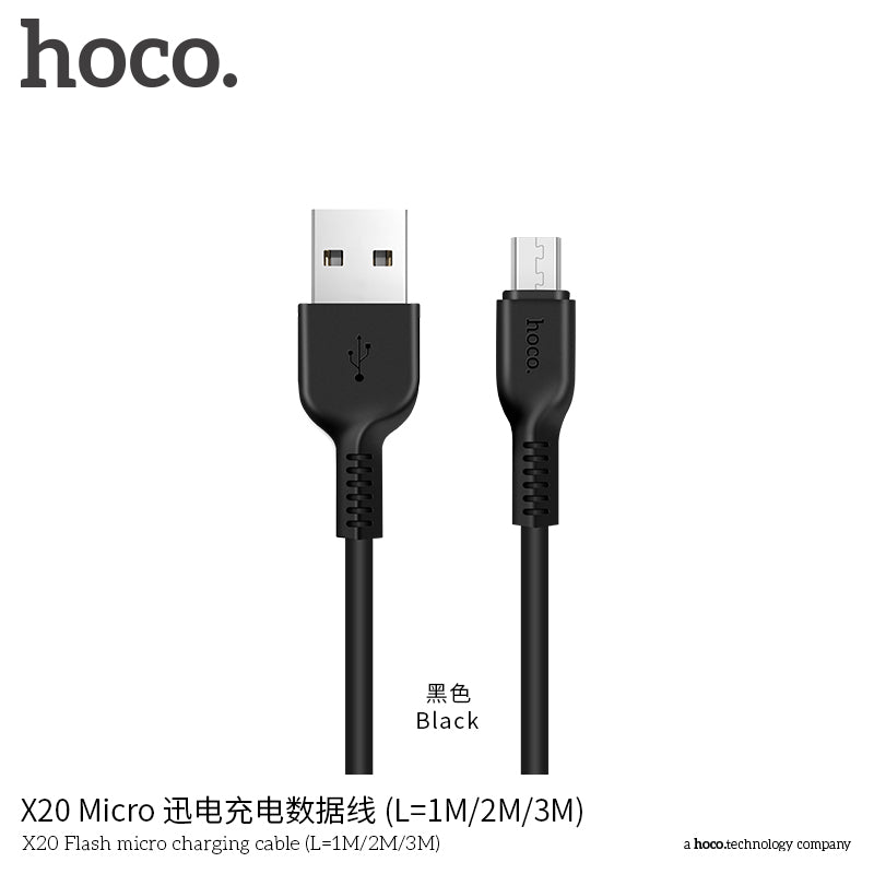 HOCO Micro USB Cable 1M Fast Charging Data Charger Cable for Xiaomi Google Sony LG HUAWEI Samsung Android Mobile Phone USB Micro Cable - Hot Phone Tech
