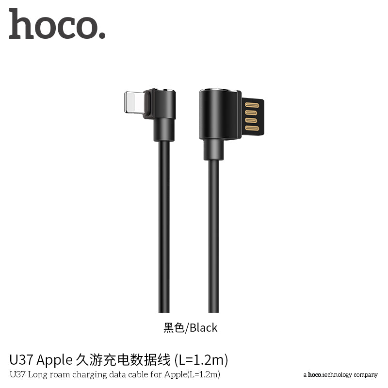 HOCO USB To Lightning Cable Fast Charging Cable For iPhone USB Data SYNCCable For iPhone XS MAX XS XR 8 7 6 Plus iPad USB Charger Cable - Hot Phone Tech