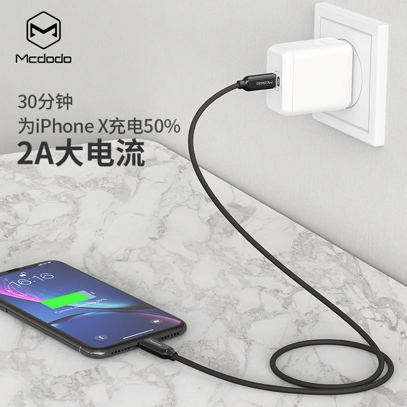 Mcdodo  USB-C Type-C to Lightning PD Fast Charging Charger Cable Cord iPhone XS MAX/X/8 - Hot Phone Tech