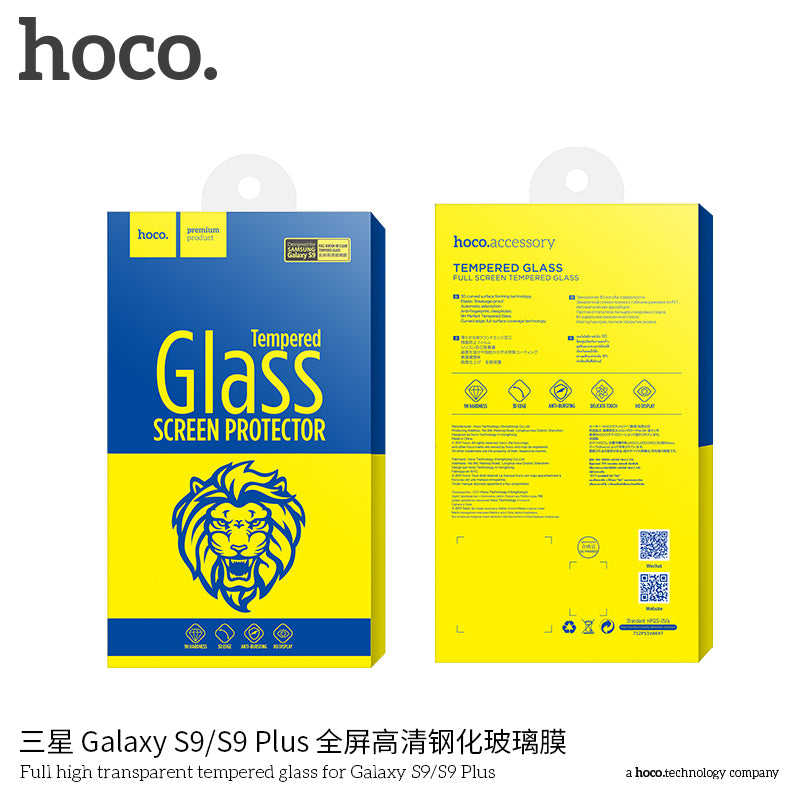 HOCO 9H Tempered Glass Film Full Curved Screen Protector For Samsung S9 / S9 Plus 3D Protective Tempered Glass Ultra Thin 0.33mm - Hot Phone Tech