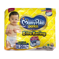 Mamy Poko Pants Diapers XL 20 pcs