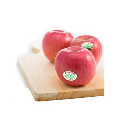 Apple Fuji Sunmoon 500 gr