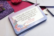 Load image into Gallery viewer, Dhikr Allah Dua Bundle - Firefly