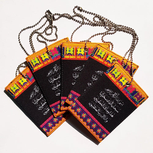 Dua e Safar - Car Hanging Black