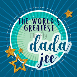 The World's Greatest Dada Jee Magnet