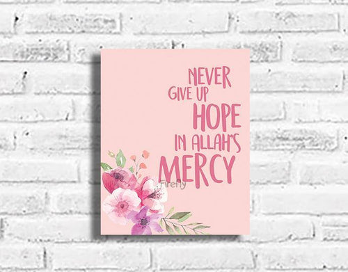 Allah's Mercy Plaque - Firefly