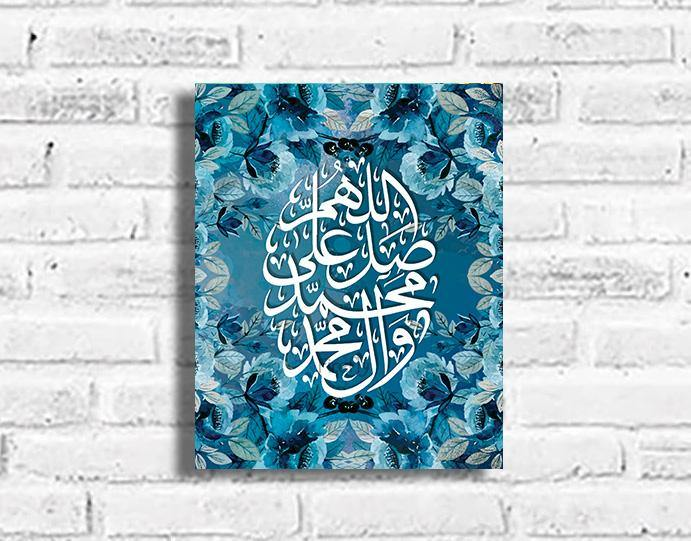 As Siraaj Al Muneer - Durood Calligraphy Plaque - Firefly