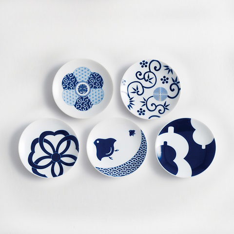 Charm Plates - Set of 5
