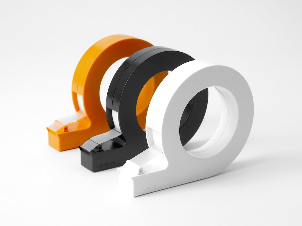 Holo Tape Dispenser