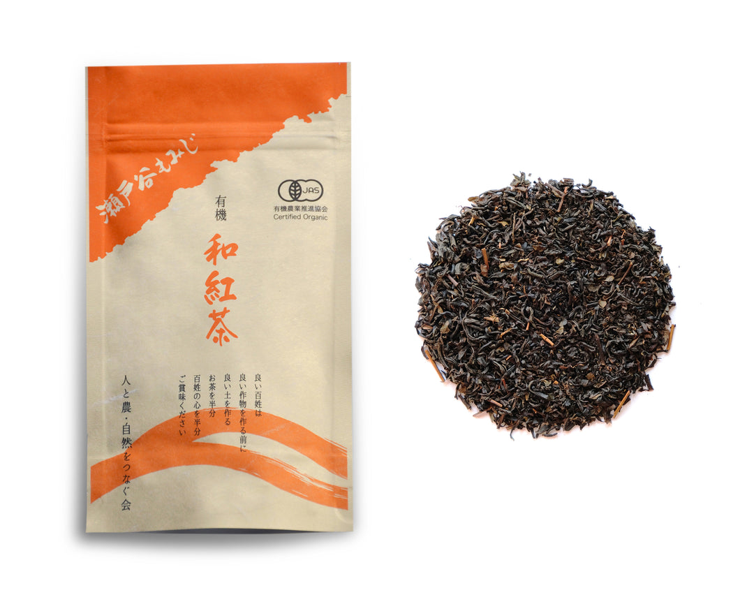 Japanese Black Tea: Setoya Momiji (Loose Leaf) 紅茶・瀨戶谷もみじ
