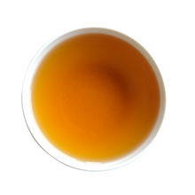 Load image into Gallery viewer, Houjicha  ほうじ茶
