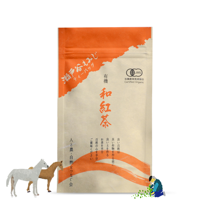Japanese Black Tea: Setoya Momiji (Tea Bags)  紅茶・瀨戶谷もみじ 3g bags