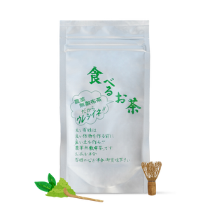 Powdered Tea: Edible Sencha  食べるお茶