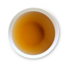 Load image into Gallery viewer, Premium Houjicha  上ほうじ茶