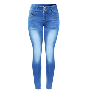 Stretchy Denim Skinny Jeans - Girly Got Style