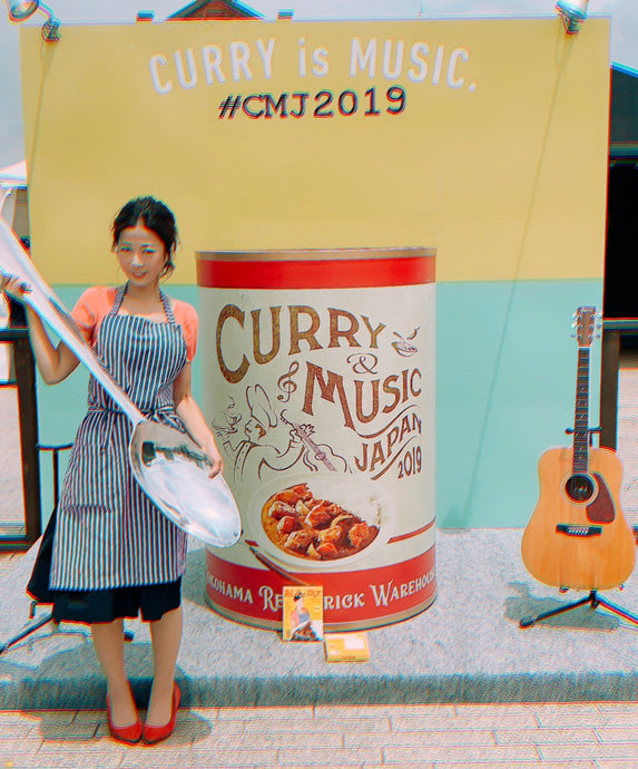 CURRY and MUSIC JAPAN 2019に出演します