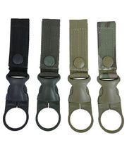 Tactical bottle holder  Equipment Kombat UK - The Back Alley Army Store