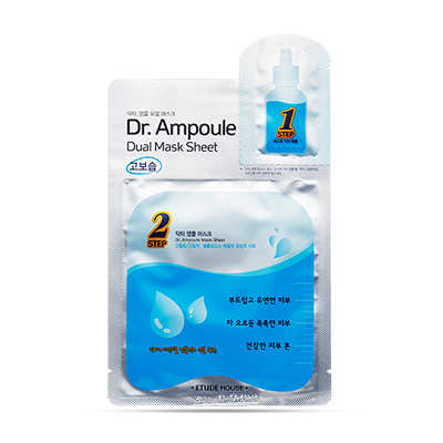 Etude House dr. ampoule dual mask 2ml+30ml