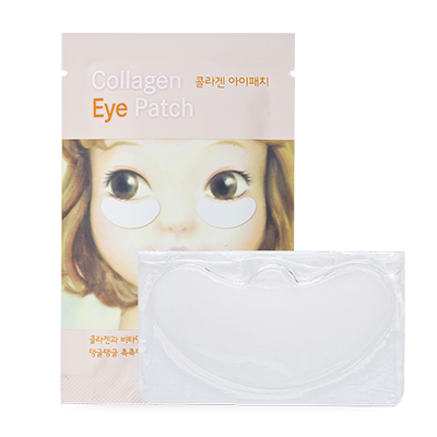 Etude House collagen eye patch